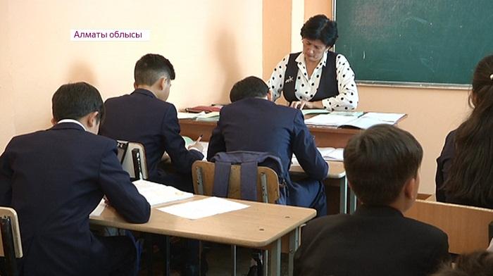Невыносимые условия: сельская школа Алматинской области переполнена в 2 раза