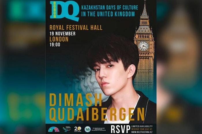 Димаш Кудайберген даст сольный концерт в Лондоне