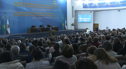 Послание Президента: для Алматы разработают план развития города до 2050 года