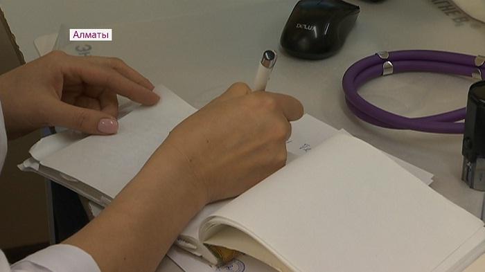 Поликлиники Казахстана перейдут на безбумажный формат с 1 января