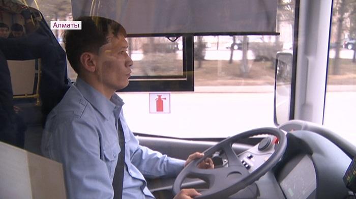 Единую зарплату будут получать водители общественного транспорта Алматы