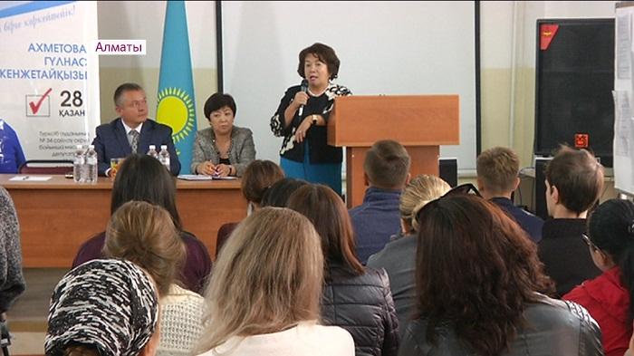 Кандидаты в депутаты маслихата встретились с электоратом