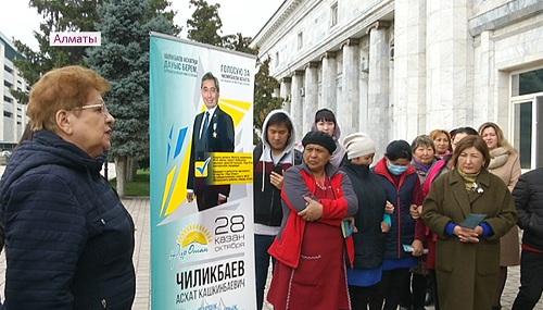 Выборы в маслихат Алматы: кандидаты в депутаты обещают помощь жителям районов