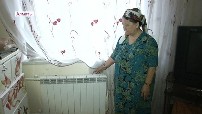Как получить жилищную помощь в Алматы