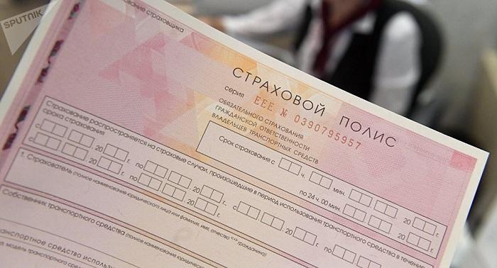 Водителей перестанут штрафовать за отсутствие бумажной страховки с 1 января