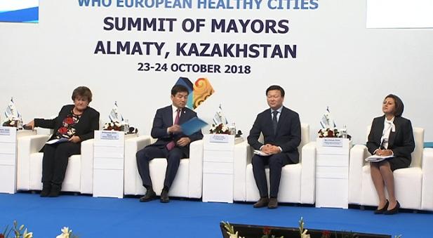 Саммит мэров городов разных стран открылся в Алматы