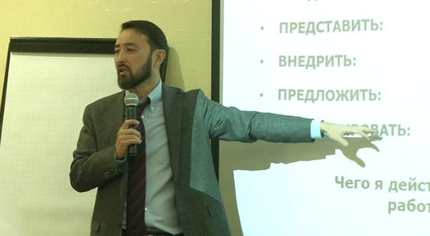 Медиасеминар для журналистов и сотрудников пресс-служб проходит в Алматы