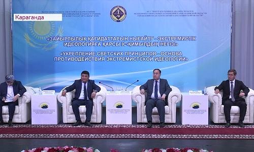 Школу ислама решили создать в Казахстане