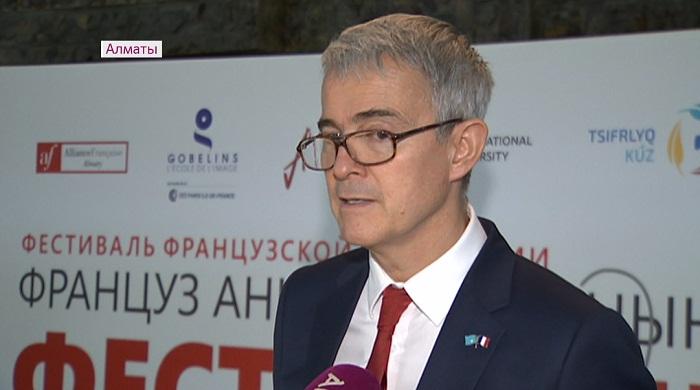 Лучшие мультипликаторы Франции прибыли в Алматы