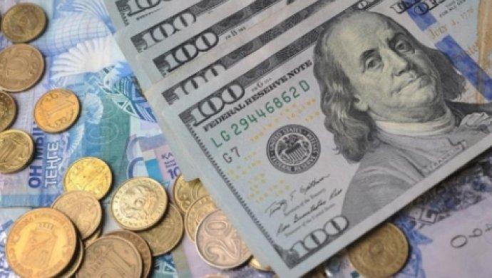 Курс валют на 30 октября