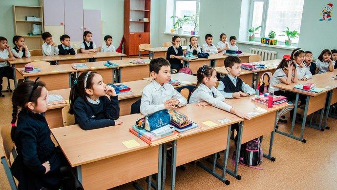 Правила приема детей в общеобразовательные школы утверждены в Казахстане