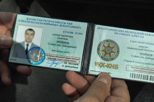 Полиция Алматы разоблачила лжесотрудника ДКНБ