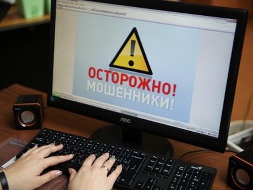 Алматы полициясы алаяқтардың фотожурналын жасады