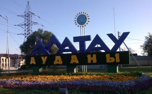 Как изменился Алатауский район Алматы за 10 лет