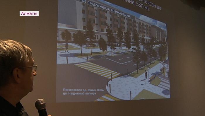 План реконструкции центральных улиц Алматы обсудили общественники