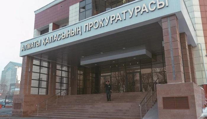 Прокуратура Алматы навела порядок в тарифах на коммунальные услуги