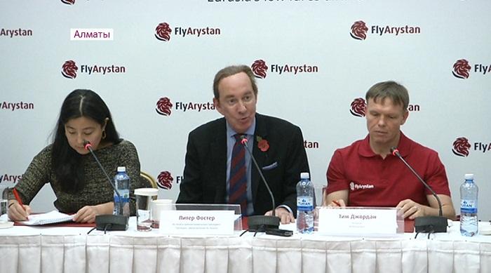Лоукостер Fly Arystan появился в Казахстане