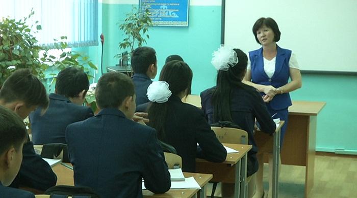Тренинги по профилактике суицида провели в алматинских школах