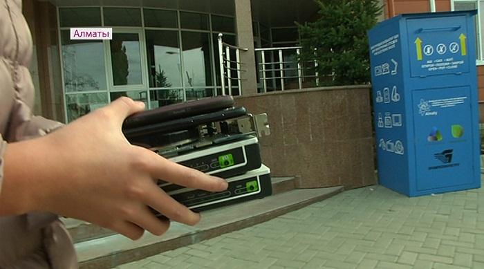 Контейнеры для сбора старой электроники устанавливают в Алматы