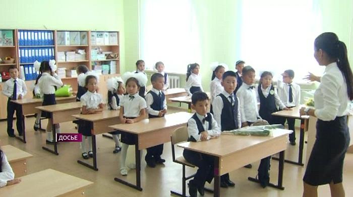 17 тысяч учителей не смогли сдать национальное квалификационное тестирование