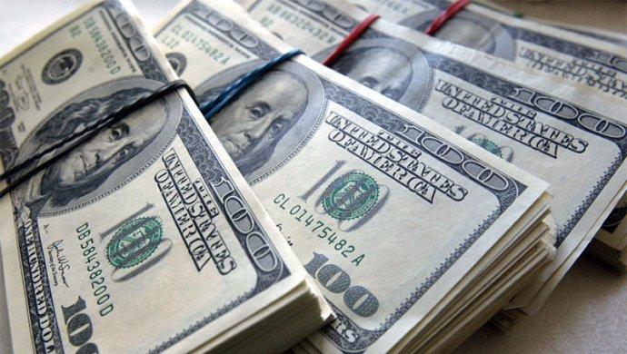 Курс валют на 9 ноября