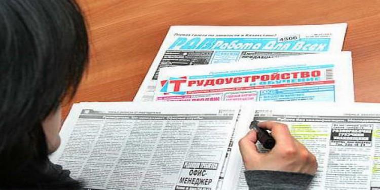 60 % выпускников вузов в Казахстане не работают по специальности