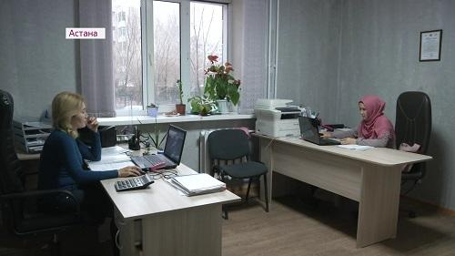 Объединения собственников имущества вместо КСК появятся в Казахстане