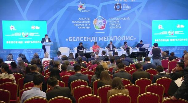 Проблемы НПО обсудили на Гражданском форуме в Алматы
