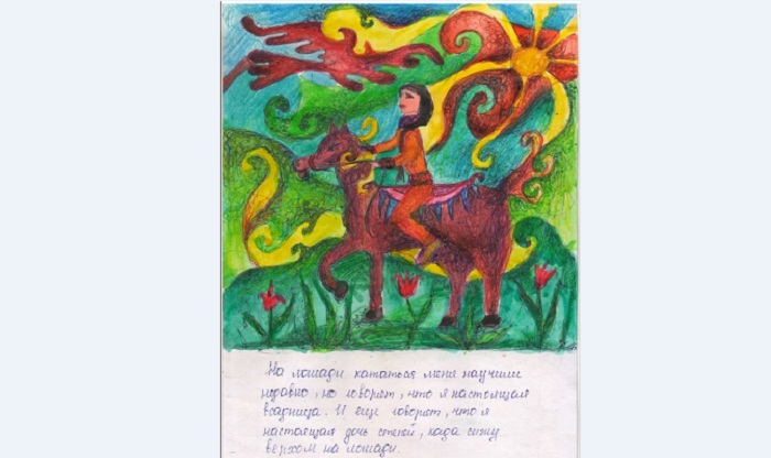 Картины маленьких казахстанцев о счастье можно увидеть в Академии им. Жургенова