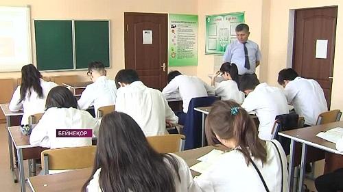 До 16 часов сократят нагрузку по ставке учителя в Казахстане