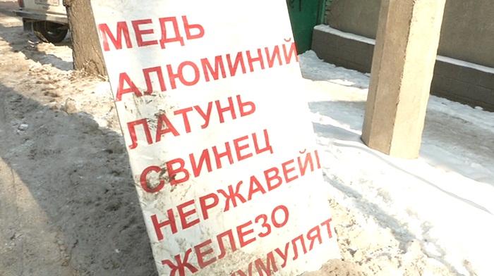Ворованные чугунные заборы и лифтовые тросы скупали в одном из домов Алматы