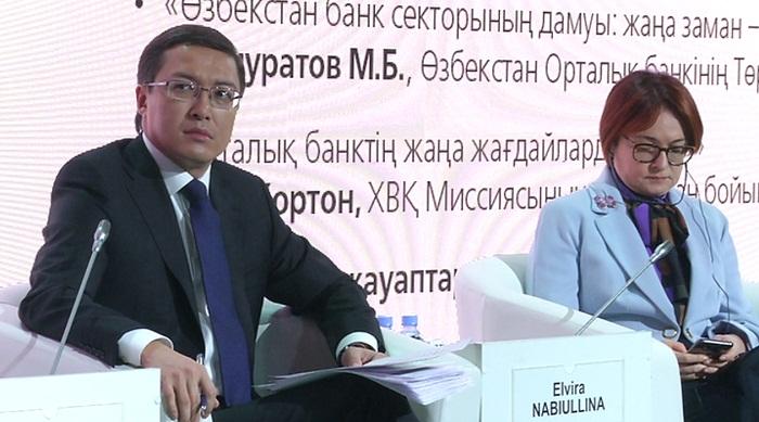 Банковский сектор Казахстана входит в полосу стабилизации - Акишев