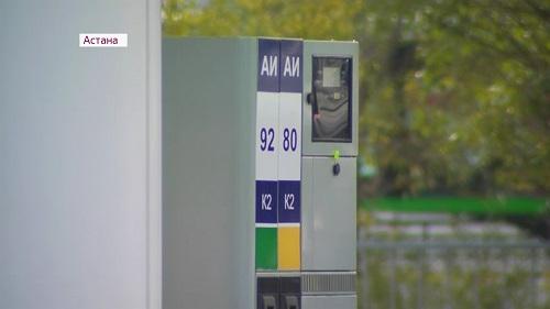 Канат Бозумбаев назвал объем запасов бензина в Казахстане