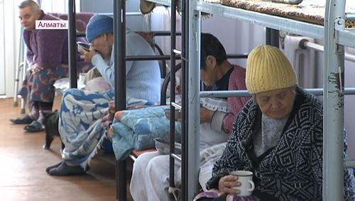 Центр социальной адаптации Алматы переполнили бездомные постояльцы