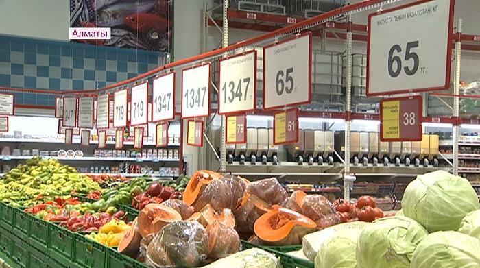Скоро зима: какие меры предпринимают в Алматы для сдерживания цен на продукты
