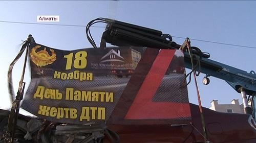 Новый принцип работы камер-скоростемеров наглядно показали полицейские Алматы