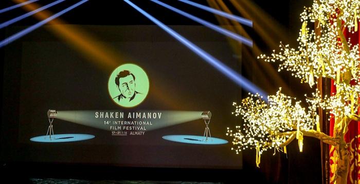 Кинофестиваль Шакена Айманова открылся в Алматы