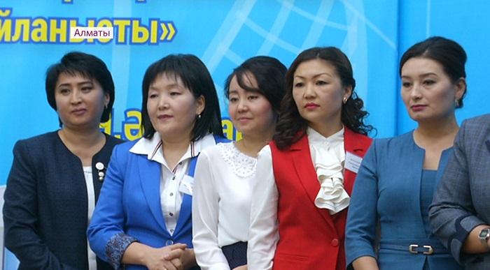 Лучшего учителя выбирают в Алматы