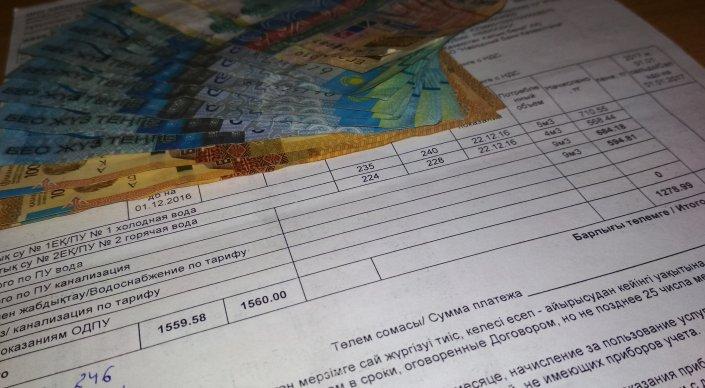 КСК в Алматы наказали за списки должников на подъездах
