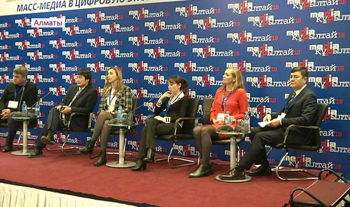 Эксперты на Медиа Курылтае в Алматы обсудили проблемы казахоязычных СМИ