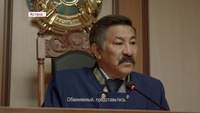 Сериал «Әділет алаңы» производства телеканала «Алматы» презентовали в Астане
