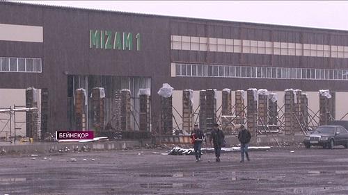 Члены общественного совета Алматы раскритиковали рынок «Мизам»