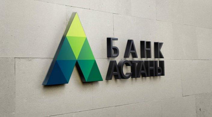 Суд принял решение ликвидировать Банк Астаны