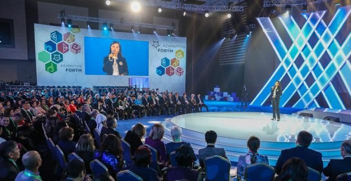 Гражданский форум открылся в Астане