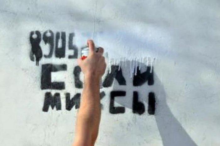Наркохудожников задержали в Павлодарской области
