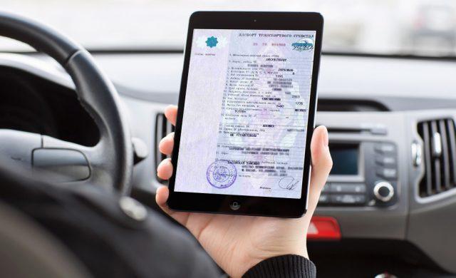 Новый документ понадобится казахстанским водителям в 2019 году
