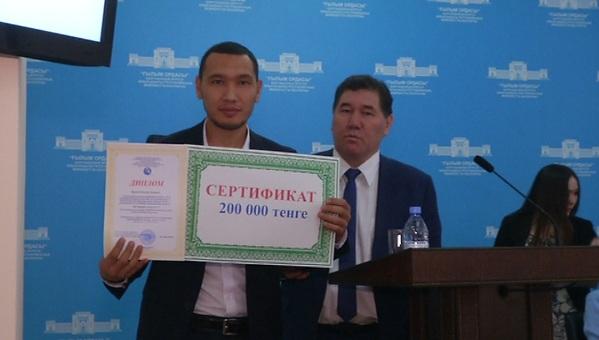 Авторов лучших статей о хрониках и летописях Казахстана наградили в Алматы