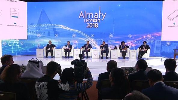 Бауыржан Байбек рассказал о перспективах развития бизнеса в Алматы