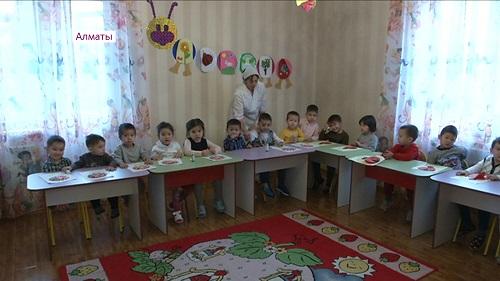 Новый детский сад открылся в Наурызбайском районе Алматы