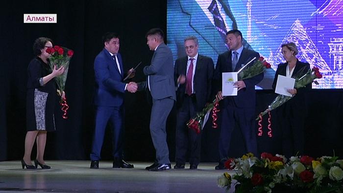 Ко Дню первого президента самые достойные алматинцы получили награды